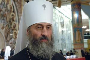 """Τερνόβου Ονούφριος σε Πατριάρχη Μόσχας: """"Υψώστε την φωνή υπέρ της ειρήνης"""""""