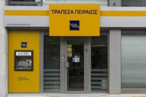 Επιτυχής έξοδος της Τράπεζας Πειραιώς στις διεθνείς αγορές