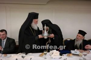 """Δώρο με """" συμβολική""""σημασία,από  τον νέο Μητροπολίτη Κίτρους στον Αρχιεπίσκοπο"""