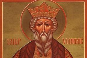 Η Αλεξανδρούπολη θα υποδεχτεί την Εικόνα του Αγίου Βλαδίμηρου