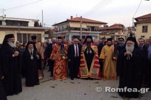 Ενθρόνιση Μητροπολίτη Κίτρους Γεωργίου στο Αιγίνιο (ΦΩΤΟ)