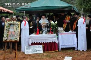 Θεμελίωση ναού από τον Μητροπολίτη Αργολίδος