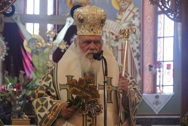 "You are currently viewing Αρχιεπίσκοπος: ""Ο καθένας από μας να υπηρετεί τους άλλους"""