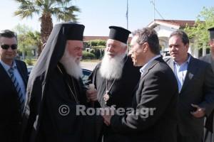 Ο Αρχιεπίσκοπος στις Γυναικείες Φυλακές Ελαιώνα (ΦΩΤΟ)