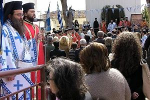 Τιμήθηκε το Ολοκαύτωμα του Αγίου Μηνά στη Χίο