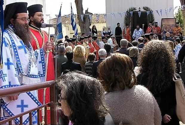 You are currently viewing Τιμήθηκε το Ολοκαύτωμα του Αγίου Μηνά στη Χίο