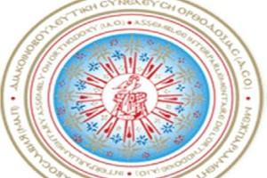 Συνέδριο από τη ΔΣΟ με θέμα «Χριστιανισμός – Ορθοδοξία και μέσα ενημέρωσης στον σύγχρονο κόσμο»