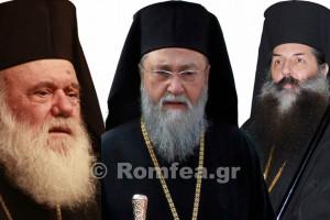"""Τα """"μάζεψαν"""" οι εφημερίδες που κατηγορούσαν Αρχιεπίσκοπο, Πειραιώς και Κορίνθου"""