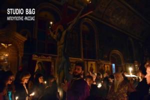 Η περιφορά του Εσταυρωμένου στον Ι.Ναό Αγίας Τριάδος Πρόνοιας Ναυπλίου