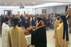 Η Λαμία τίμησε τη μνήμη του Αγίου Γρηγορίου Επισκόπου Υπάτης