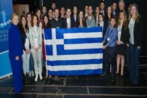 Η «Ελληνική ομάδα» των 25 υπότροφων της Γιάννας Αγγελοπούλου με την Χίλαρυ Κλίντον, τον Μπιλ και την Τσέλσι