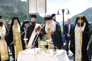 Εγκαίνια Εκκλησιαστικού Γηροκομείου από τον Αρχιεπίσκοπο