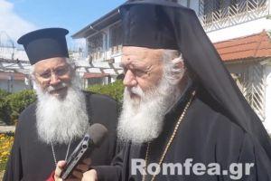 Οι δηλώσεις του Αρχιεπισκόπου από τις γυναικείες φυλακές (ΒΙΝΤΕΟ)