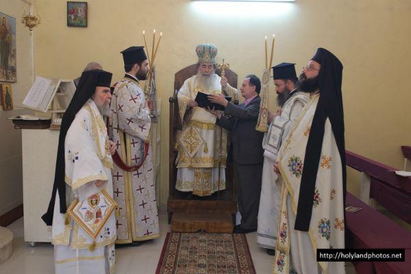 Θεία Λειτουργία στο Τουλκάρεμ της Σαμάρειας (ΦΩΤΟ)