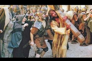 """""""Νεκροψία"""" και """"έκθεση"""" για το μαρτυρικό θάνατο του Ιησού"""