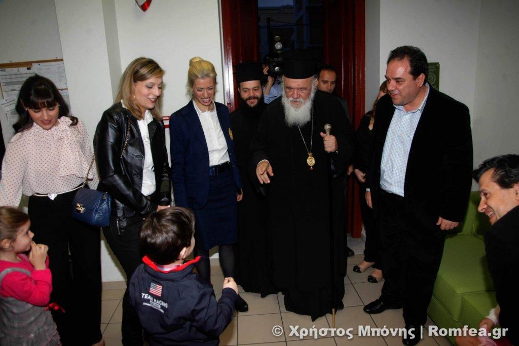 Ο Αρχιεπίσκοπος Ιερώνυμος στο Καρέλειο Ίδρυμα (ΦΩΤΟ)