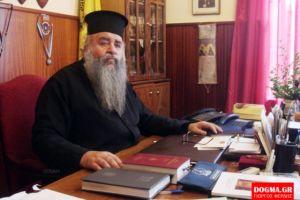 Αποστρατεύτηκε ο αρχιμανδρίτης π. Νεκτάριος Κιούλος από την ΕΛ.ΑΣ