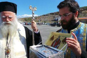 Αφίχθη στα Κύθηρα Λείψανο του Αγίου Μύρωνος