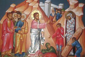 Εδάκρυσεν ο Ιησούς