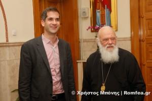 Επίσκεψη Κώστα Μπακογιάννη στον Αρχιεπίσκοπο
