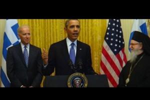 Μήνυμα Ομπάμα για τη Θεολογική Σχολή Χάλκης