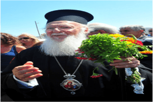 Στην Ολλανδία ο Οικουμενικός Πατριάρχης