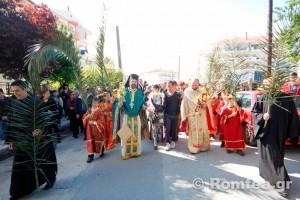 Η είσοδος του Χριστού στα Ιεροσόλυμα στην Παναγία Κιλκίς