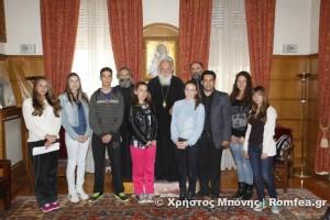 Συνέντευξη Αρχιεπισκόπου σε μαθητές Λυκείου