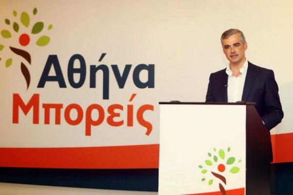 Προβλημάτισε ο Α. Σπηλιωτόπουλος με τα περί δημοψηφίσματος για το Τζαμί της Αθήνας