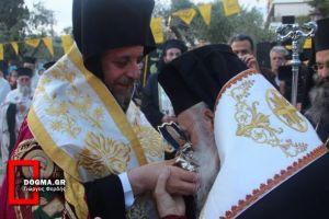 Η υποδοχή του Ι.Λειψάνου του Αγίου Ευγενίου του Τραπεζουντίου στα Σούρμενα