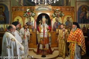 Εορτασμός του Αγίου Γεωργίου στην 1η Μεραρχία Βέροιας