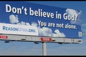 Για την Εκκλησία του αθεϊσμού-Σχόλιο της Ι.Μ.Πειραιώς