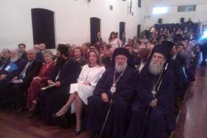 Η Ορθοδοξία διέσωσε την Ελληνικότητα στα Ιόνια νησιά