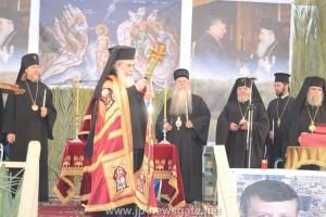 Αντιπροσωπείες των Ορθόδοξων Εκκλησιών επισκέφθηκαν τον βασιλιά της Ιορδανίας