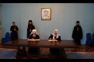 Κοινό ανακοινωθέν Εκκλησίας Ρωσίας και Βουλγαρίας