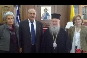 Ο Άνθιμος Θεσσαλονίκης για τη Βυζαντινή κληρονομιά