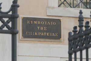 To Σ.τ.Ε. απέρριψε τα ασφαλιστικά μέτρα- Κανονικά η εκλογή στην Ι.Μ. Θεσσαλιώτιδος όπως είχε προαναγγείλει ο exapsalmos.gr
