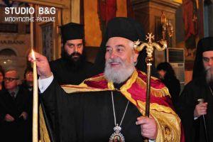 Νέος Μητροπολίτης Φωκίδος ο Επίσκοπος Ανδρούσης Θεόκτιστος