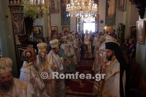 """Η ανακήρυξη της Μήλου σε"""" ιερό νησί """"και τα  ονομαστήρια του Αρχιεπισκόπου Ιερωνύμου"""