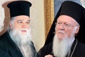 """Καλαβρύτων: """"Παναγιώτατε, κάτω τα χέρια Σας από την Εκκλησία της Ελλάδος!"""""""