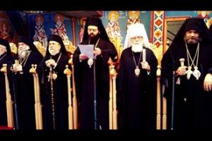 Ο μητροπολίτης Μαρωνείας στην Κύπρο
