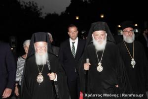 Ο Οικουμενικός Πατριάρχης στο Ηρώδειο (ΦΩΤΟ)