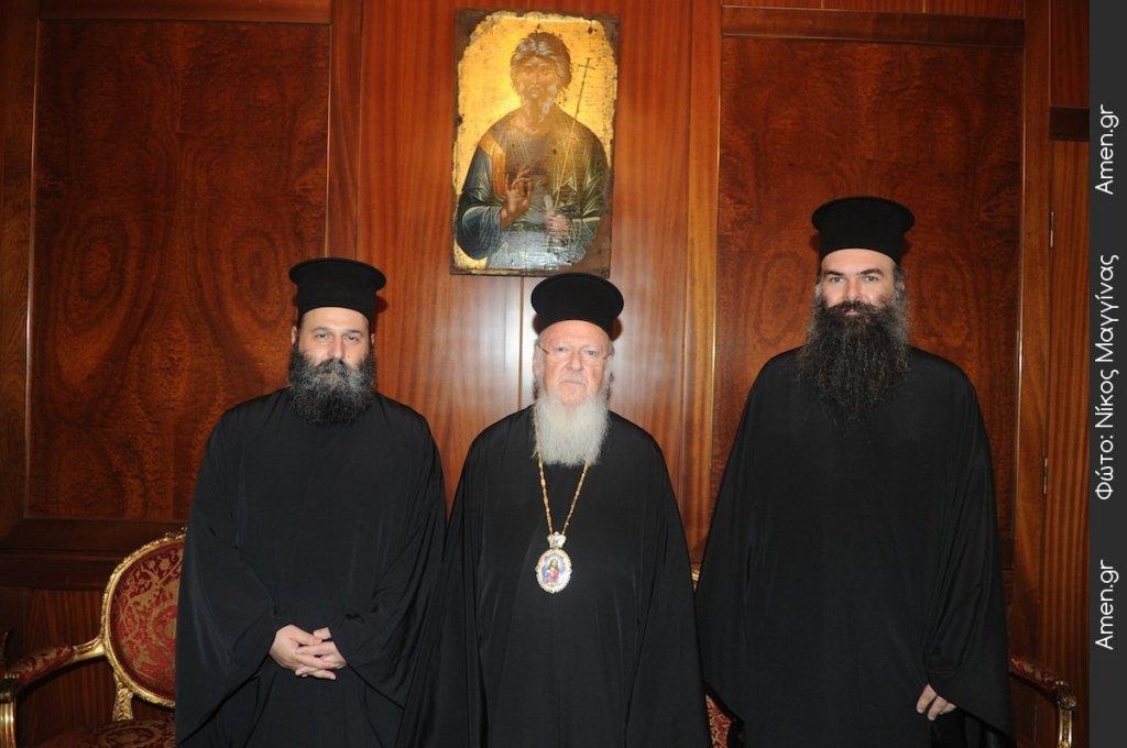 Οι Μητροπολίτες Ιωαννίνων και Ελασσώνος στον Οικουμενικό Πατριάρχη