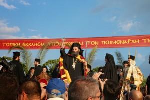Λαμπρή υποδοχή στον νέο τους ποιμενάρχη, Μητροπολίτη Ιωαννίνων Μάξιμο