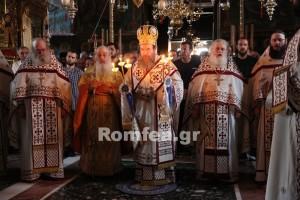 """Γέροντας Εφραίμ: """"Το Άγιον Όρος παράγει Αγίους"""" (ΦΩΤΟ)"""