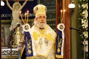 Αποχαιρετιστήριο μήνυμα νέου Μητροπολίτη Φωκίδος προς το λαό της Σπάρτης