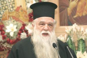 Αμβρόσιος: Αγανακτώ με τις τιμές των μοναχών του Αγιου Όρους προς τον άθεο Τσίπρα