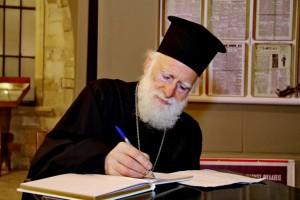 Δεν θα γιορτάσει λόγω κρίσης ο Αρχιεπίσκοπος Κρήτης