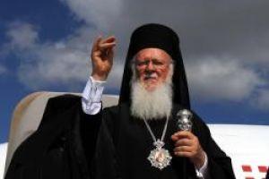 Διπλή επίσκεψη Πατριάρχη σε Σμύρνη και Τσεσμέ