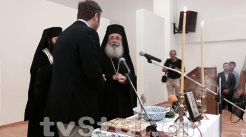 You are currently viewing Χοροστατούντος του σεβασμιωτάτου μητροπολίτη Φθιώτιδας Νικολάου έγινε η ορκωμοσία του δημάρχου Στυλίδας, Απόστολου Γκλέτσου